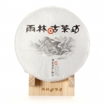 2013年 清泉滃然·融出(整件)