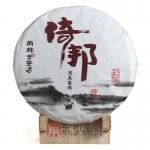 清泉滃然·倚邦(整件)