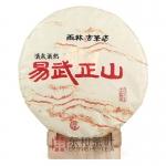 2014年 401 清泉滃然·易武正山(整件)