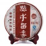 2008年 801 点水留香熟茶
